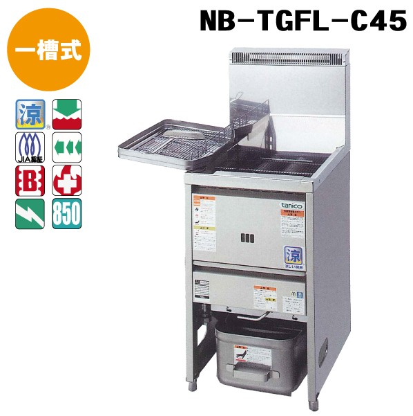NB-TGFL-C45