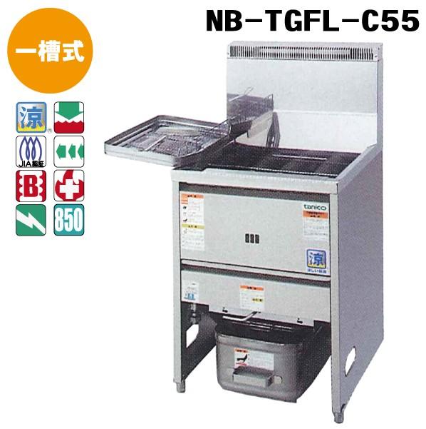 NB-TGFL-C55