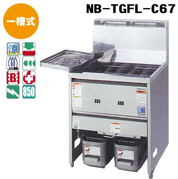 NB-TGFL-C67