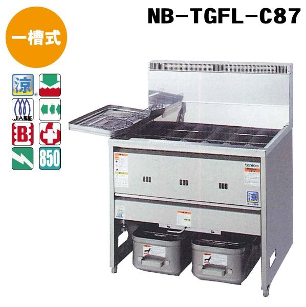 NB-TGFL-C87