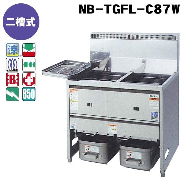 NB-TGFL-C87W