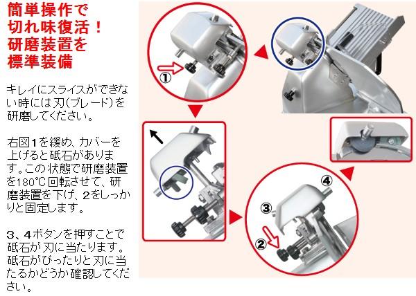 研磨装置を標準装備