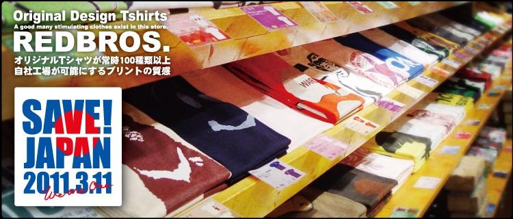 SAVE! JAPAN Tシャツ通販のREDBROS.Yahoo!Shop