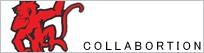 レッドモンキー レザー腕時計 コラボレーションモデル