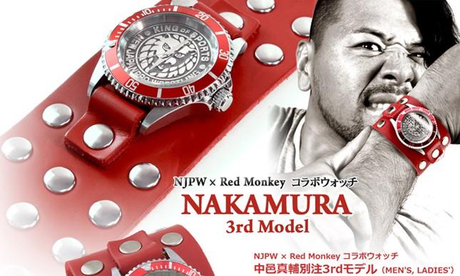 NJPW × Red Monkey コラボウォッチ 中邑真輔別注3rdモデル