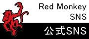 レザーアクセサリー・腕時計専門店レッドモンキーデザインズ ジャパン