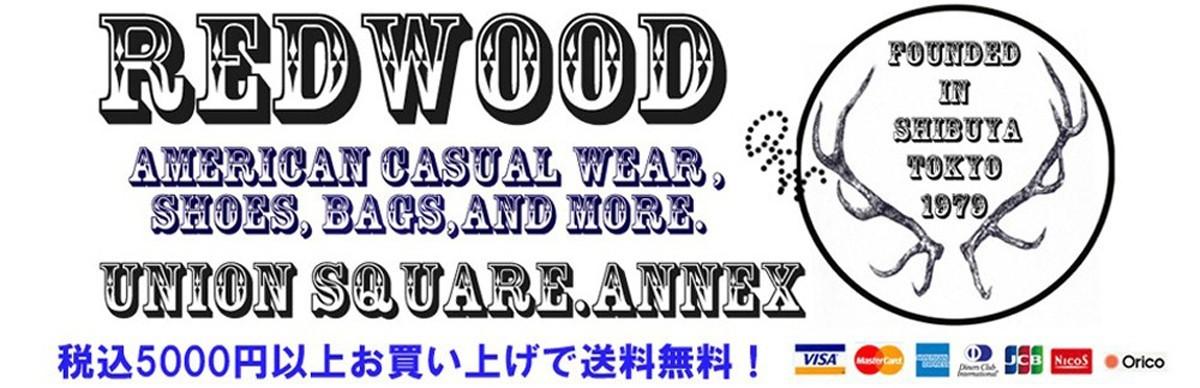 1979年創業 渋谷の老舗インポートクロージングストア REDWOOD