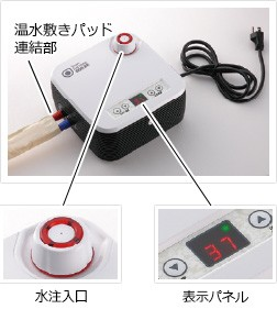 温水コントローラーの特徴