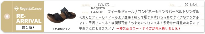"""href=""""https://store.shopping.yahoo.co.jp/regettacanoe-gj/lvw143.html# ... Canoe"""