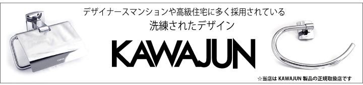 KAWAJUN