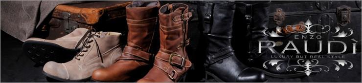 ブーツ、カジュアルレザー、サンダルなど人気急上昇中のシューズブランド