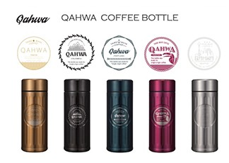 カフア コーヒーボトル