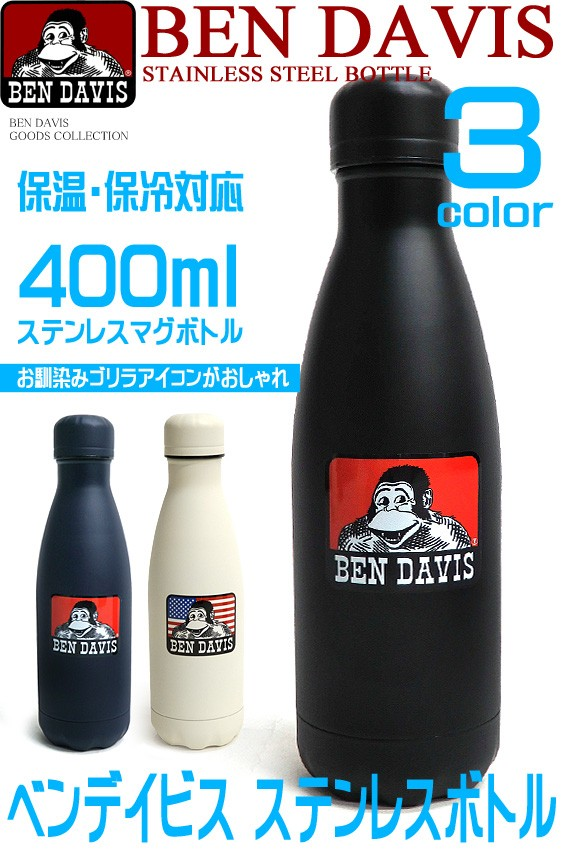 BEN-971