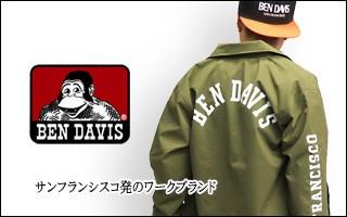 人気検索キーワード Tシャツ BEN DAVIS ボトムス パーカー バッグ DICKIES VISION THRASHER ハーフパンツ 0993ad1ea50e