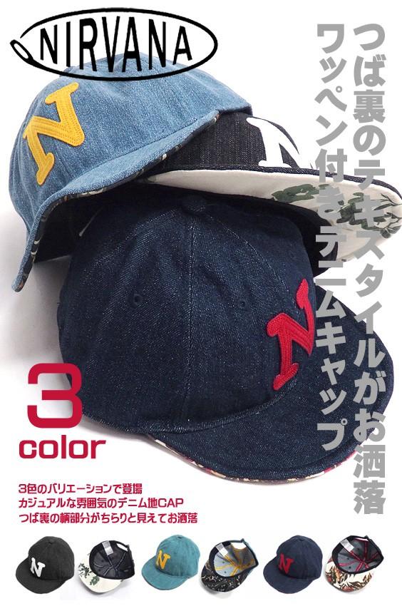 CAP-027
