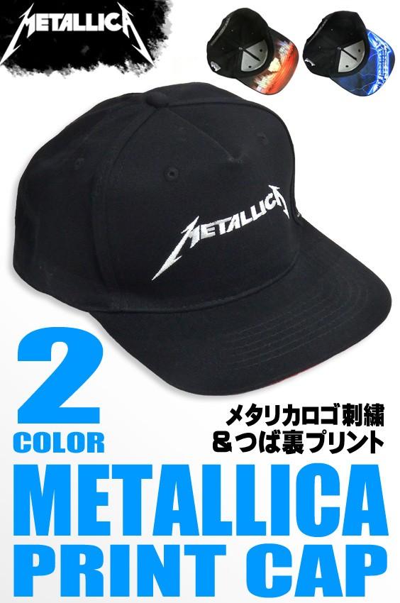 CAP-037