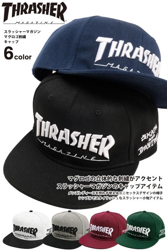 THRASHER-1077