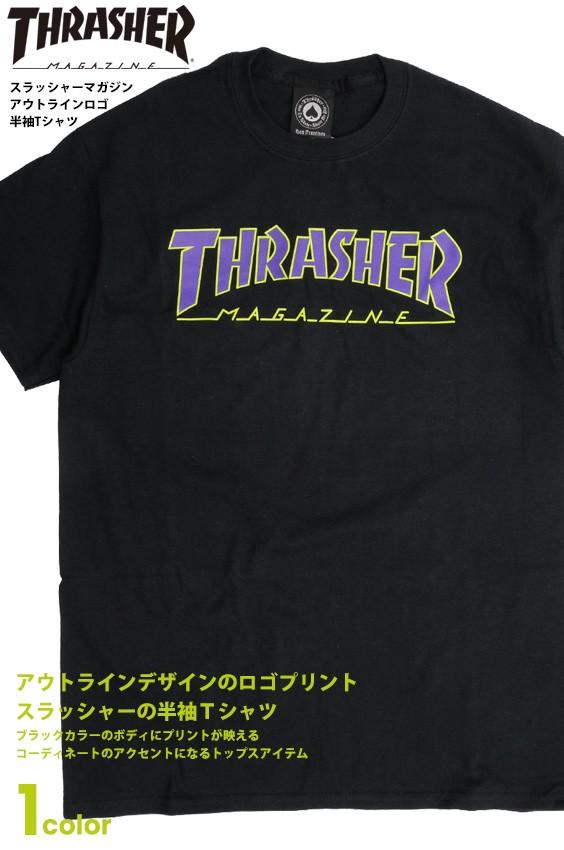 THRASHER-170