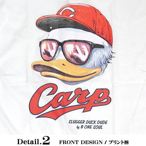 DUCK DUDE Tシャツ