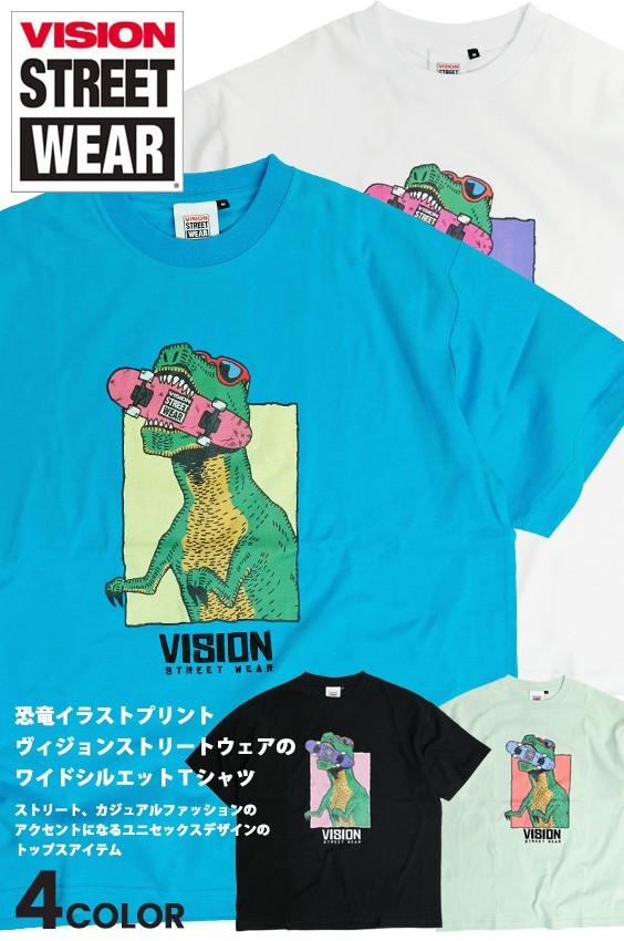 VISION-231