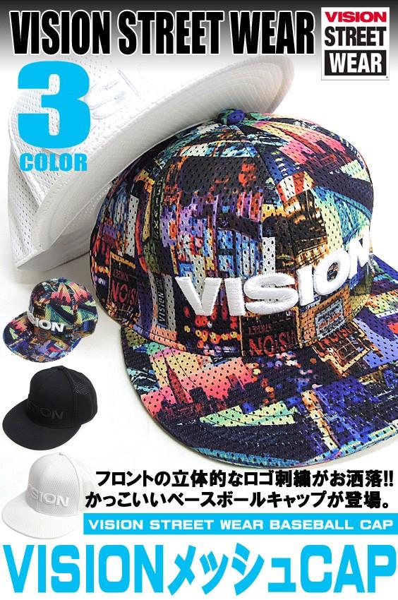 VISION-325