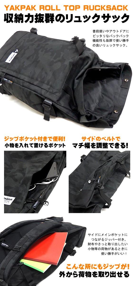 ca7430ada2b4 YAKPAK リュック ヤックパック バックパック カモフラ 迷彩 ロールトップ ...