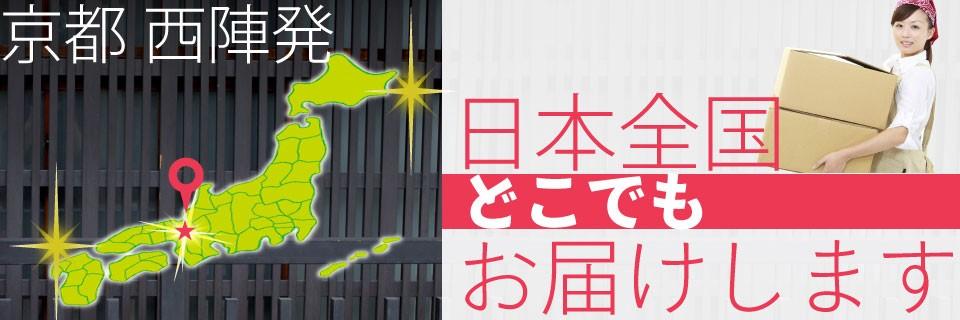 着物レンタル 日本全国宅配します