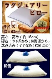 低反発 マイクロファイバー綿