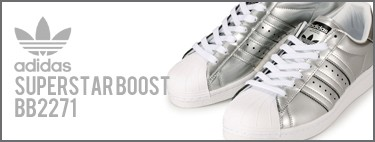 superstar_boost