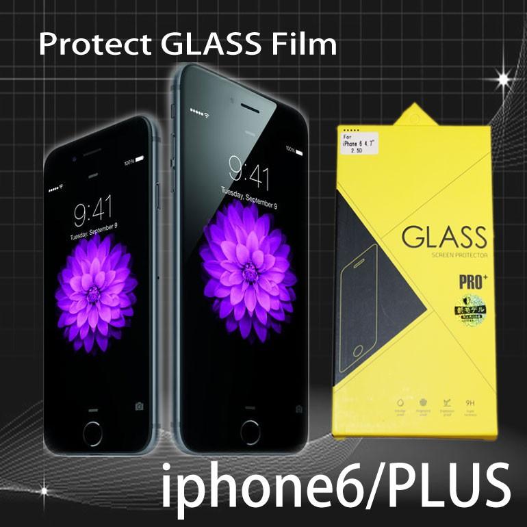 glass-t1