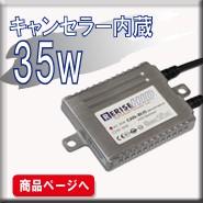 3yx35w
