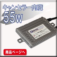 3yx55w