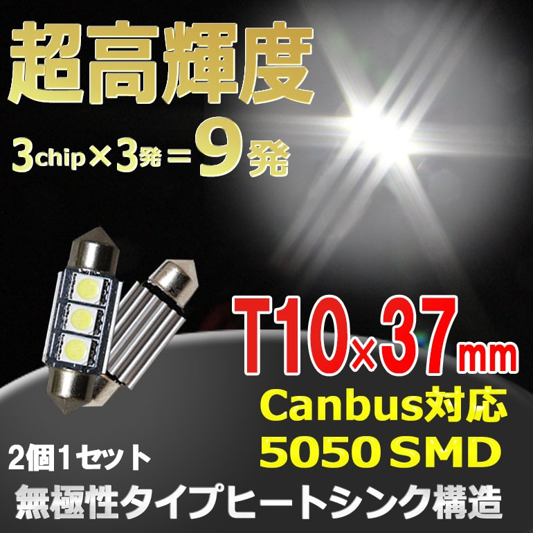 t10-37-5050-can