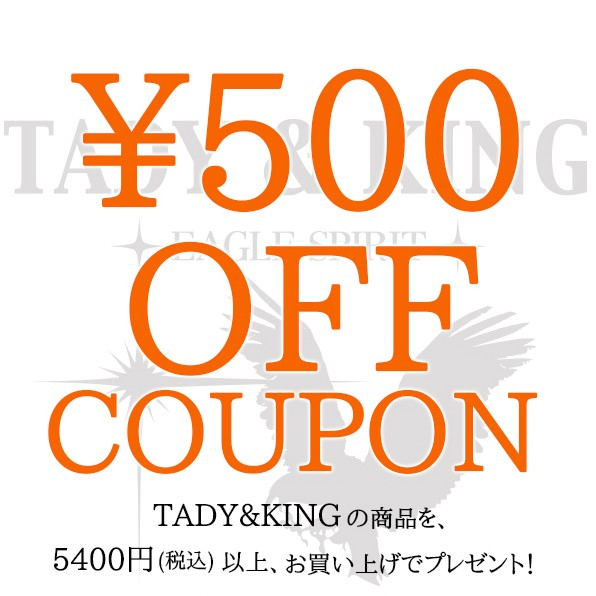 【TADY&KING】スペシャルクーポン