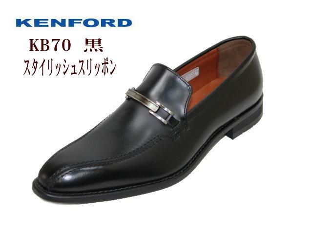 スタイリッシュな靴:ケンフォード