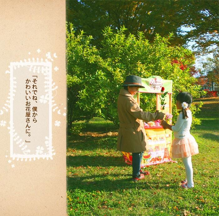 ままごとキッズテントのお花屋さん リボンフラワーショップ カウンターテーブルセット