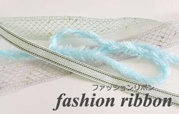 ファッションリボン fashion ribbon