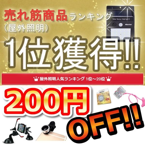 2,000円以上のお買い物ですぐに使えるクーポン発行!