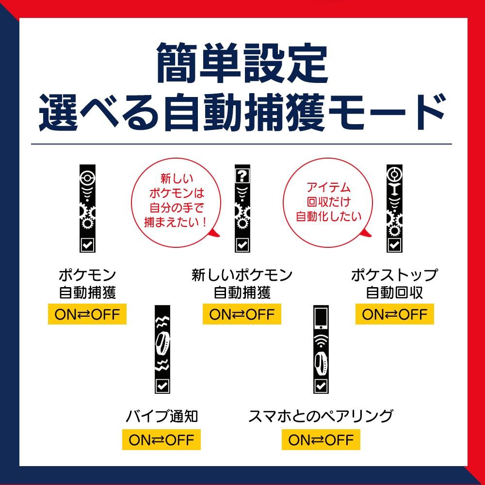 ポケモンgo_Gotcha_005