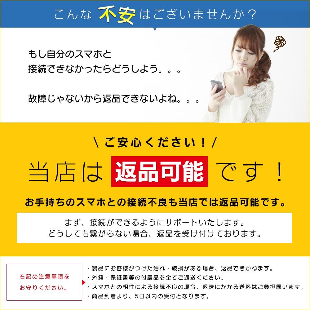 ポケモンgo_Gotcha_007