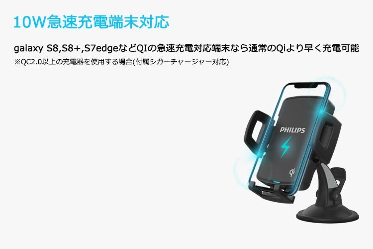 PHILIPSモバイルバッテリーDLP9365