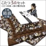 こたつテーブル 3点セット 幅120cm 120×80 長方形 布団セット 家具調コタツ 座卓 継ぎ足5cmUP機能付き モダン 北欧 鏡面 ホワイト 白 おしゃれ