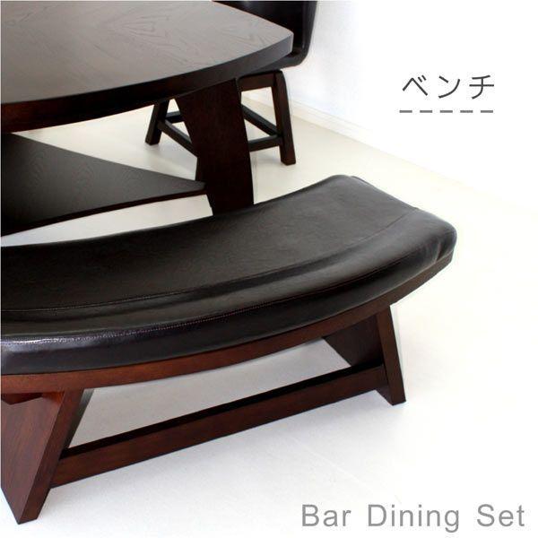 ダイニングセット ダイニングテーブルセット 5人用 5点セット ベンチ