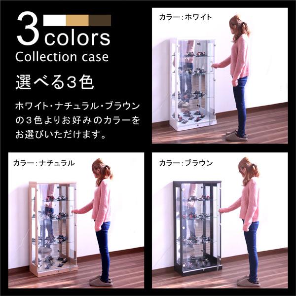 コレクションケース