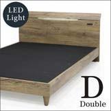 ベッド ダブル ダブルベッド フレームのみ LED