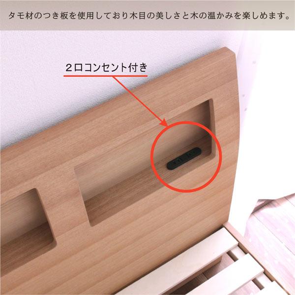 美しいタモ材つき板を使用