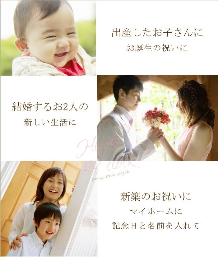 赤ちゃんに出産祝いとして時計を贈ったり結婚祝いとして贈ったり人の写真