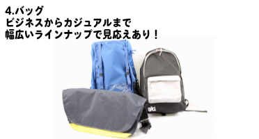 bags_photo