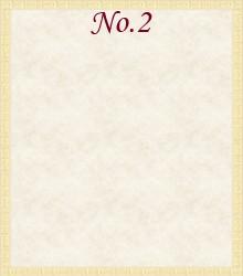 No.2/