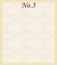 No.3/